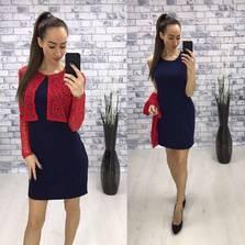 Платье П9367