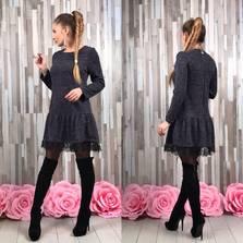 Платье П9425