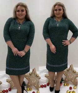 Платье короткое офисное зеленое П9470