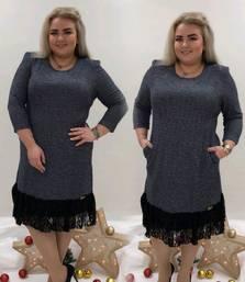 Платье П9447