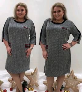 Платье короткое офисное повседневное П9472