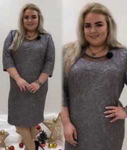 Платье короткое офисное повседневное П9473