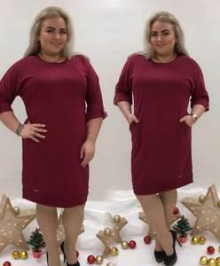 Платье короткое офисное красное П9471