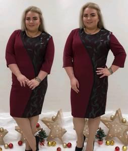 Платье короткое с принтом офисное П9450