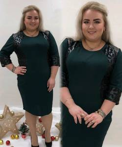 Платье короткое с принтом офисное П9451