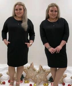 Платье короткое офисное черное П9455