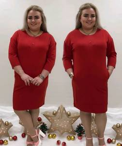 Платье короткое офисное красное П9457