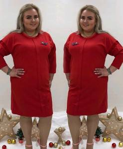 Платье короткое повседневное красное П9459