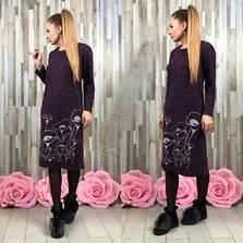 Платье П9436