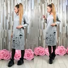 Платье П9438