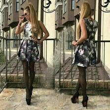 Платье П9417