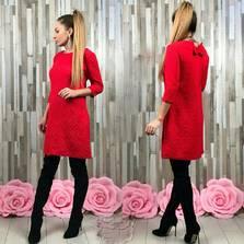 Платье П9442
