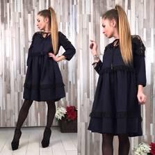 Платье П9947