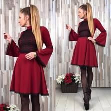 Платье П9941