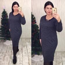 Платье Р0353