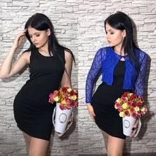 Платье Двойка Р0337