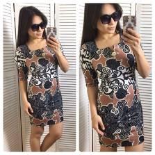 Платье Р0570