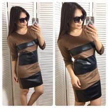 Платье Р0597