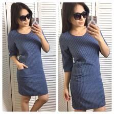 Платье Р0602