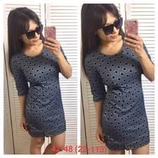 Платье Р0606