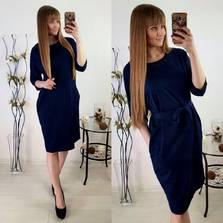 Платье Р0747