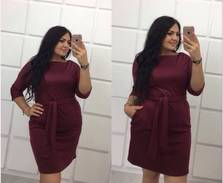 Платье Р0753