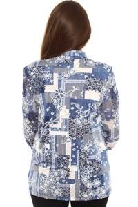 Рубашка синяя с принтом Н8419