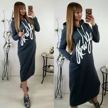 Платье Н9637