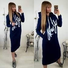 Платье Н9639