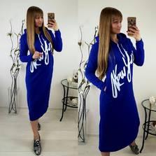 Платье Н9641