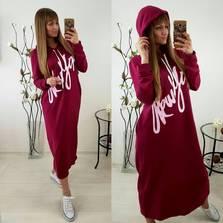 Платье Н9642