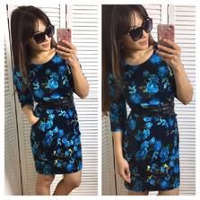 Платье П3379