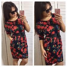 Платье П3381