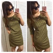 Платье П3384