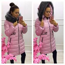 Куртка П3405