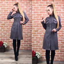 Платье П3445