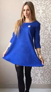 Платье короткое коктейльное синее П3452