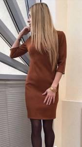 Платье короткое вечернее облегающее П3457