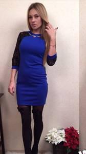 Платье короткое вечернее облегающее П3462