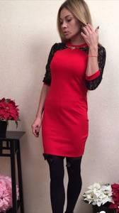 Платье короткое вечернее нарядное П3463