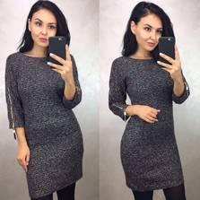 Платье П3467