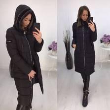 Куртка П3504