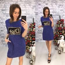 Платье П3651