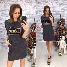 Платье П3653