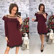 Платье П3834