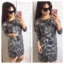 Платье П3854