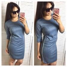 Платье П3853