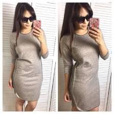Платье П3856