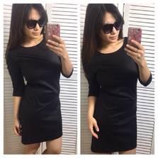 Платье П3861