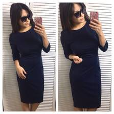 Платье П3862